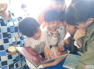 图书漂流进校园之郑州一中汝州实验中学