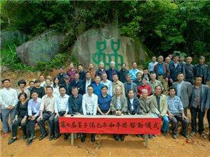 2018地球绿榜在江西修水油岭天然红豆杉保护地发布