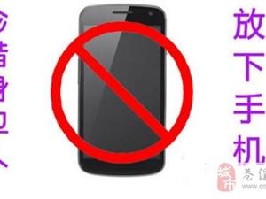互联时代,我们沉迷于手机忽略了现实