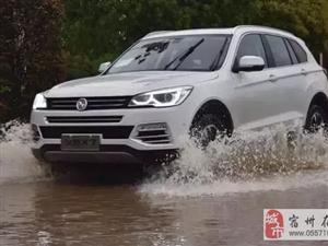 谷雨时节阴雨连绵,你的车还好么?
