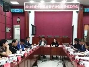 2020年,富顺有望举办中国孔庙保护协会年会