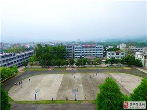 美丽校园――灰寨中学