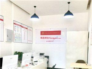 易居房友入驻广汉,各位有需要房子方面的问题想咨询可随时来电