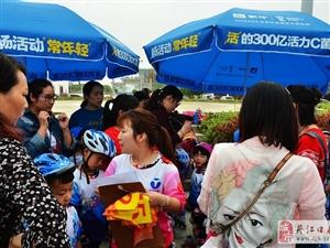 018年全国短道速度轮滑巡回赛―丹江口站