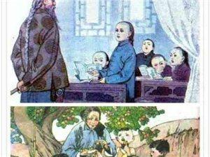 满满回忆!这些插图,你还记得来自哪些课文吗?