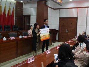 市妇联举办精准扶贫贫困婴幼儿旗帜奶粉发放仪式
