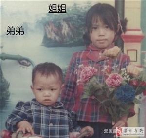 寻找1988年出生1989年送养四川省广元市苍溪县石马镇 何二女子