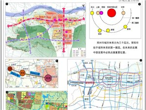 规划大图!郑上路、商隐路周边区域控制性详细规划批后公告