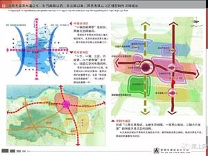 规划大图!荥泽大道以东、郑西高铁以北区域控制性详细规划批后