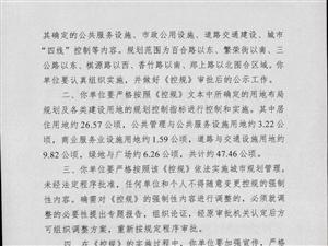 规划大图!棋源路以西、郑上路以北区域控制性详细规划批后公告