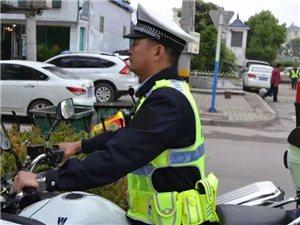 下周,临泉将对非机动车、行人交通违法进行曝光、罚款!