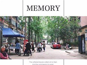 待拆的老街,这里有澳门葡京网址八、九十年代人青春的记忆