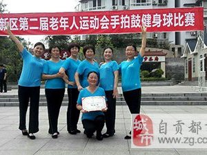 """""""七彩云南,舞动盐都""""广场舞大赛之林涧美墅健身队"""