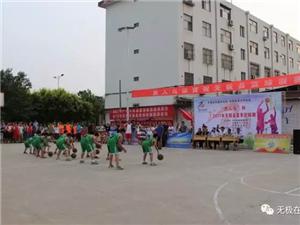 """2018年无极县庆""""五一""""篮球邀请赛即将开始~"""