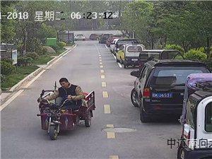 寻找偷车贼
