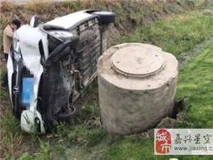 """车""""飞""""进了沟里!女司机疲劳驾驶酿成大祸"""