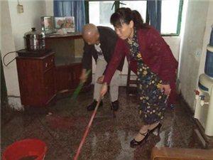 九江路社区帮助解决房屋漏水问题,业主对社区及民警的帮助深表感谢!