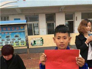 阜城12岁男生患重病,第四小学师生奉献爱心伸援手