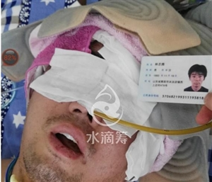 莱阳沐浴店西上庄村大学生刚工作被撞重症监护室昏迷未醒