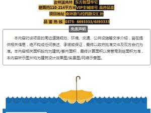 【汝州溪凤林】定格六运会 拍照赢大奖 今日羽毛球和拔河正式开赛!
