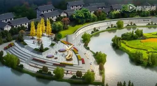 官方答复:蓬溪茶店子湿地公园开工时间