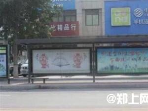 郑州陇海快速路澳门威尼斯人注册段6月底要建成19处公交港湾站台,即将开通公交