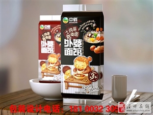 滑县老乡在郑州做包装设计|服务滑县包装设计制作|滑县包装设计制作报价