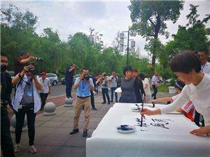 百余名摄影家在蓬采风