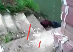 震惊!霍邱岔路男子服药后刺喉至死!其父母奔赴途中意外落水身亡!一天内一家三死…(视频)