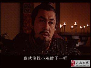 李家峡传说之(三)——飞将军显灵