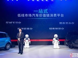 汉腾汽车与京东汽车商城达成战略合作,开启营销新篇章