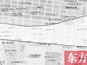 郑州天荣等市场局部搬迁