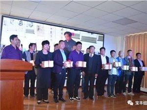 宝丰县传播红色文化传承红色基因从最基层做起