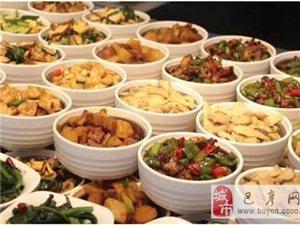 【巴彦网】巴彦县万佳餐饮-专业制做单位团餐、小份菜外卖,学生营养配餐