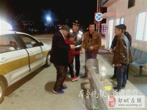 邹城小伙离家出走,在济南高速上被发现