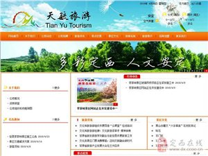 mg电子游戏网站李家峡景区网站建成正式运营