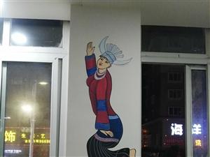 凯里民族特色墙体绘画