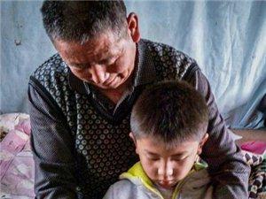 男孩村口盼父母多年,可他们永远也回不来了