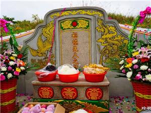 揭西县佛教协会祭奠先人 福荫后代