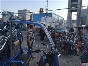 大量共享单车被霸占换装