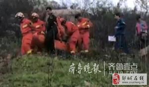 """邹城:驴友突发""""脑溢血"""",消防官兵火速救援"""