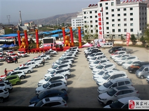 张家川恒通公司顶级车展正式启动,活动期间优惠多多,速来选购吧!
