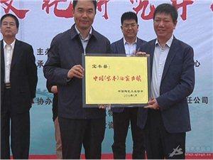 宝丰县被授予中国(宝丰)――汝窑古镇中国汝瓷文化研究中心汝瓷精品展出