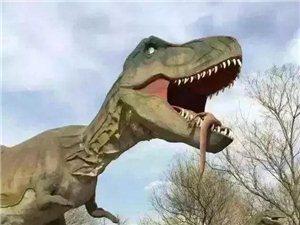 重磅:五・一小长假,免费门票无限送!侏罗纪恐龙稻草人旅游文化节震撼开启