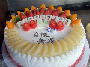 欣赏:一位好友送给一位麻将爱好者的生日礼物!
