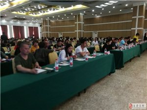 郑州方特旅游度假区在驻马店举行推介会