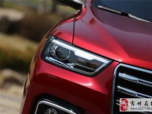安全/智能再升级 全新哈弗H6豪华型/超豪型开启预售