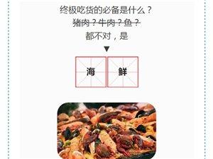 """威尼斯人网上娱乐首页名吃一条街,客人吃""""瞎""""了!"""