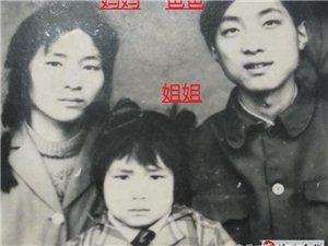 �ふ�1989年11月左右被送到河南的女孩