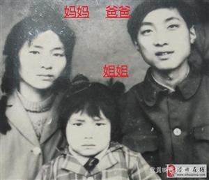 寻找1989年11月左右被送到河南的女孩